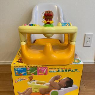 アンパンマン(アンパンマン)のアンパンマン コンパクト おふろチェア (お風呂のおもちゃ)