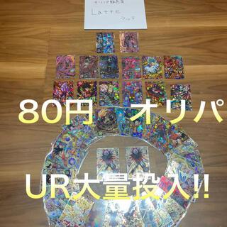 ドラゴンボール - ドラゴンボールヒーローズ オリパ UR 大量投入!!