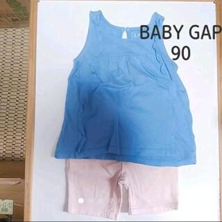 ベビーギャップ(babyGAP)のトップス デニム セット 90 ベビーギャップ(Tシャツ/カットソー)