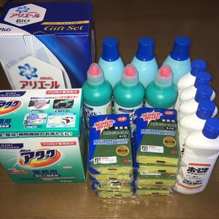 【未使用品】  日用品  洗濯洗剤  食器洗剤  他  23点セット