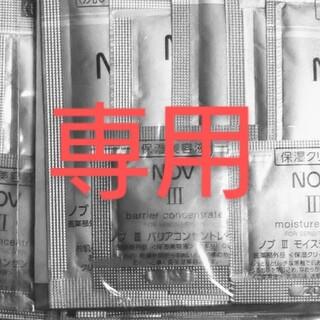 ノブ(NOV)のNOVⅢ 12袋〜(化粧水/ローション)