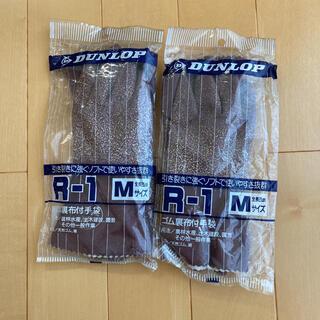 DUNLOP - ゴム手袋 ダンロップ R-1 Mサイズ