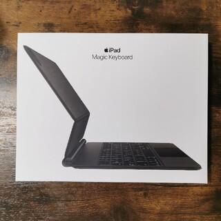 アイパッド(iPad)のApple Magic Keyboard 11インチ (PC周辺機器)