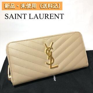 サンローラン(Saint Laurent)の【新品・本物】人気 Saint Laurent モノグラム 長財布(財布)