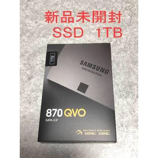 SAMSUNG - 新品未開封 SSD 1TB Samsung 内蔵 2.5インチ
