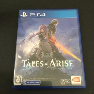 テイルズ オブ アライズ PS4 コード未使用