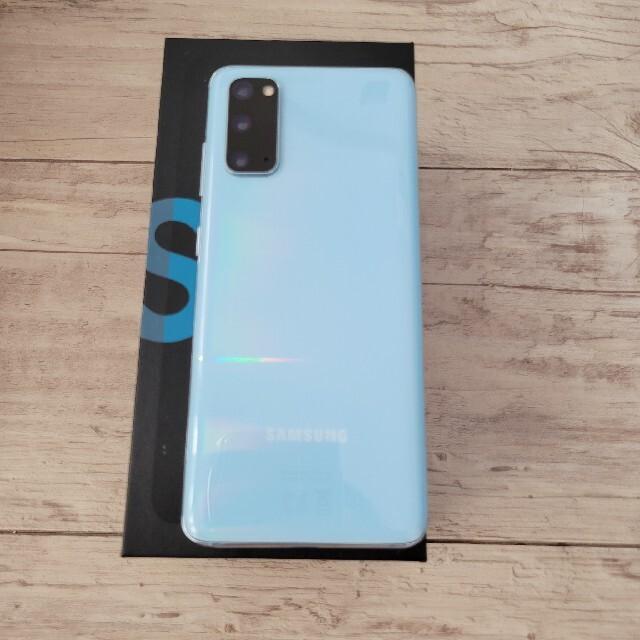 Galaxy(ギャラクシー)のGalaxy S20 5G シムフリー版 スマホ/家電/カメラのスマートフォン/携帯電話(スマートフォン本体)の商品写真