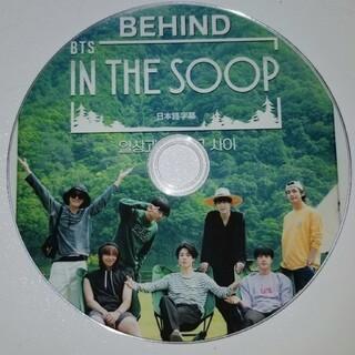防弾少年団(BTS) - BTS IN THE SOOP BEHIND日本語字幕 全巻EP①~⑧のBE