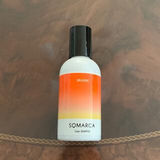 Hoyu - 🧡新品ソマルカ カラーシャンプー 150ml オレンジ