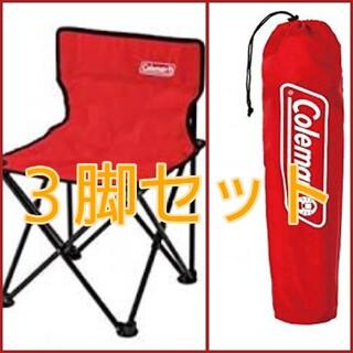 コールマン(Coleman)の3脚セット Coleman(コールマン) コンパクトクッションチェア (赤)(テーブル/チェア)