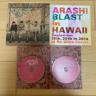 嵐 - ARASHI BLAST in Hawaii(初回限定盤) Blu-ray