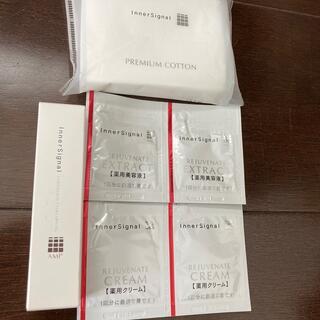 大塚製薬 - インナーシグナル アイクリーム リジュブネイト 薬用クリームE