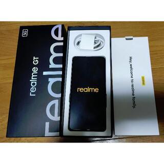 realme GT 5G 8GB 128GB グローバル版