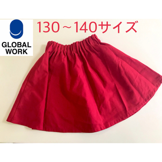 GLOBAL WORK - グローバルワーク スカート 赤 XL 130 140