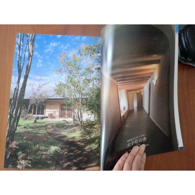 住宅建築 2019.12 エンタメ/ホビーの雑誌(専門誌)の商品写真