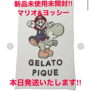 gelato pique - 新品未使用 gelato pique ジェラピケ マリオ&ヨッシー ブランケット