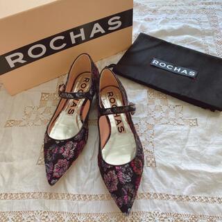 ロシャス(ROCHAS)のROCHAS フラットシューズ美品 37.5(ハイヒール/パンプス)