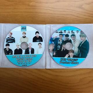 """防弾少年団(BTS) - BTS   """"V LIVE """"  DVD 2枚セット"""
