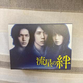 嵐 - 流星の絆 DVD-BOX DVD