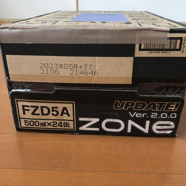 ZONe Ver.2.0.0 ゾーン エナジードリンク 500ml 24本 食品/飲料/酒の飲料(ソフトドリンク)の商品写真