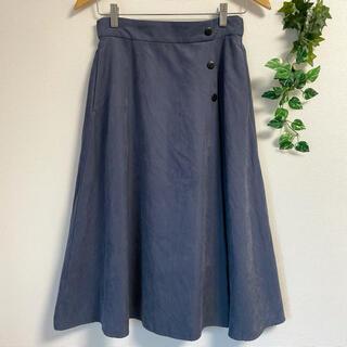 ヴィス(ViS)のViS*ブルー スエードタッチ ロングスカート フレアスカート 訳あり(ロングスカート)