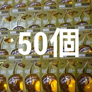 コストコ(コストコ)のコストコ オリーブオイル 50個セット(調味料)