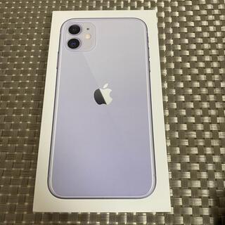 Apple - iPhone11 128G 空箱とケーブル パープル