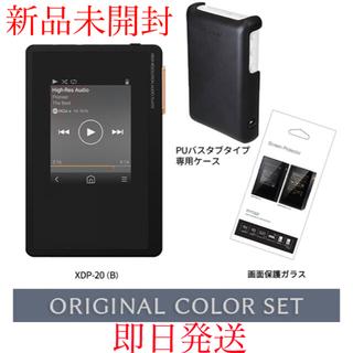 パイオニア(Pioneer)の【新品未開封】Pioneer XDP-20 デジタルオーディオプレーヤーオセット(ポータブルプレーヤー)