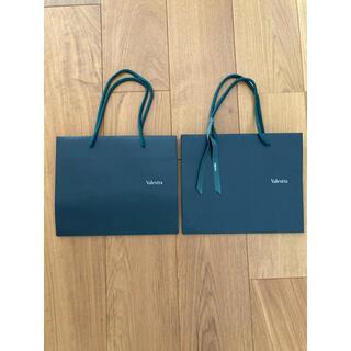 ヴァレクストラ(Valextra)のValextra ショップ袋 2枚セット売り(ショップ袋)