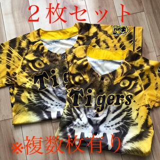 阪神タイガース ユニフォーム ウル虎の夏2021     2枚セット
