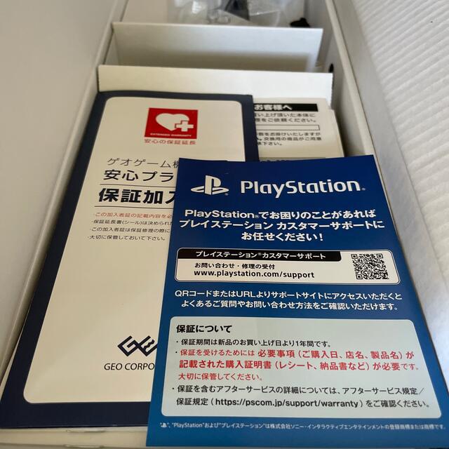 SONY(ソニー)のyyyy様 専用 PS5 PlayStation5 ディスクドライブ搭載  エンタメ/ホビーのゲームソフト/ゲーム機本体(家庭用ゲーム機本体)の商品写真