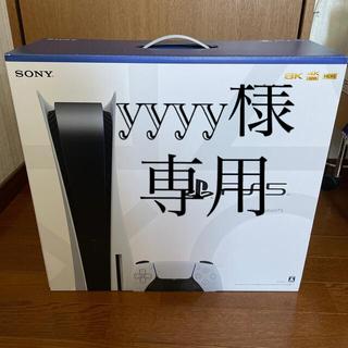 SONY - PS5 PlayStation5 本体 ディスクドライブ搭載 プレイステーション