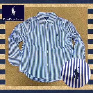ポロラルフローレン(POLO RALPH LAUREN)のポロラルフローレン ストライプ シャツ ボタン 100 男の子 ポニー ブルー(ブラウス)