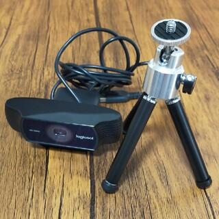 ロジクール webカメラ c922n