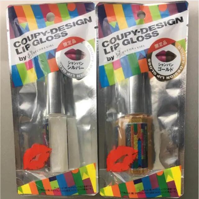 サクラクレパス(サクラクレパス)のクーピー柄リップグロス シャンパンゴールド シルバー コスメ/美容のベースメイク/化粧品(リップグロス)の商品写真