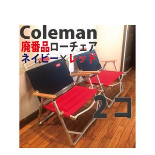 コールマン(Coleman)の【激レア】★廃番品★新品未使用★コンパクトフォールディングチェア ネイビーレッド(テーブル/チェア)