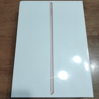 iPad - ipad 第8世代 32GB ピンクゴールド