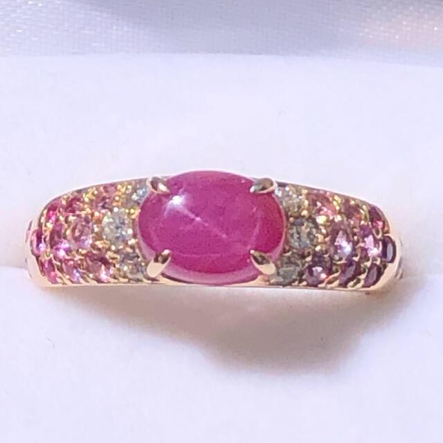 STAR JEWELRY(スタージュエリー)の専用です。    k18 サファイア ダイヤモンドリング レア レディースのアクセサリー(リング(指輪))の商品写真