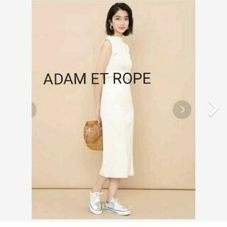 アダムエロぺ(Adam et Rope')のADAM ET ROPE コットンリブタイトスカート(ロングスカート)