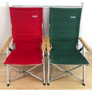 コールマン(Coleman)の中古 2脚セット コールマン レイチェア 赤 緑(テーブル/チェア)