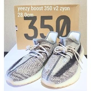 adidas - 【新品】adidas  YEEZY BOOST 350V2 ZYON  28cm