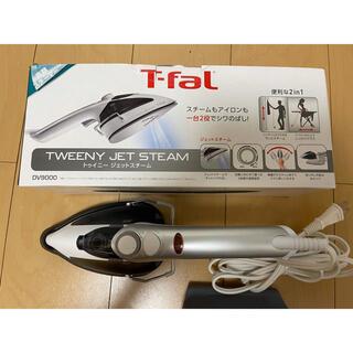 ティファール(T-fal)の衣類スチーマー トゥイニー [ハンガーショット機能付き] DV9000J0(アイロン)