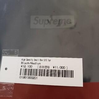 Supreme - supreme High Density Small Box S/S Top
