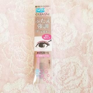 CEZANNE(セザンヌ化粧品) - セザンヌ 涙袋描くふたえアイライナー 20 影用グレージュ(0.6ml)