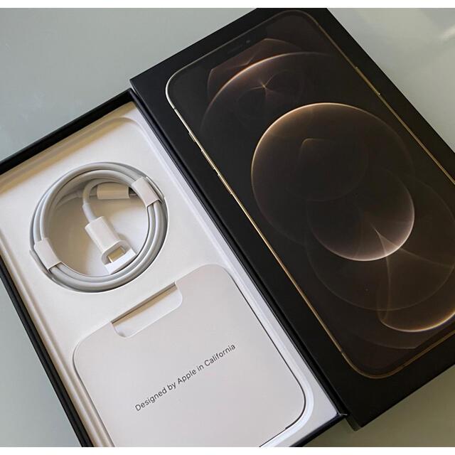 Apple(アップル)のiPhone12Pro max 256GB ゴールド 超美品 スマホ/家電/カメラのスマートフォン/携帯電話(スマートフォン本体)の商品写真
