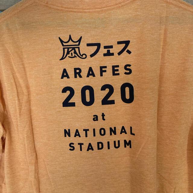 嵐(アラシ)の2020嵐フェス Tシャツ エンタメ/ホビーのタレントグッズ(アイドルグッズ)の商品写真