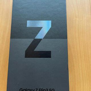 SAMSUNG - Galaxy Z FLIP3 256GB 海外版 SIMフリー