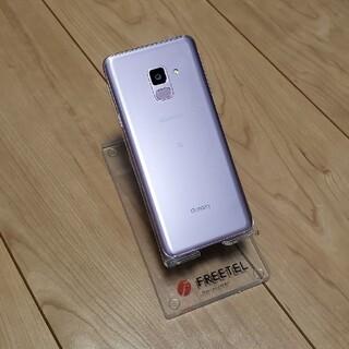Galaxy - Galaxy Feel2 Aurora Pink 32 GB docomo