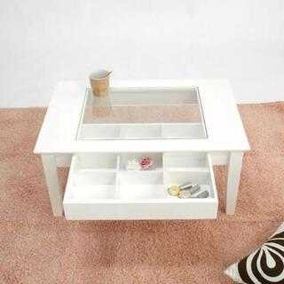 Francfranc - フランフラン センターテーブル ローテーブル シンプルホワイト 白 一人暮らし