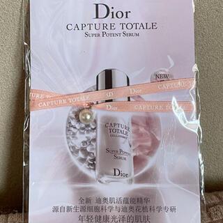 ディオール(Dior)のDior ノベルティ(その他)